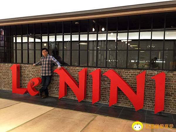Le NINI樂尼尼義式餐廳01.JPG