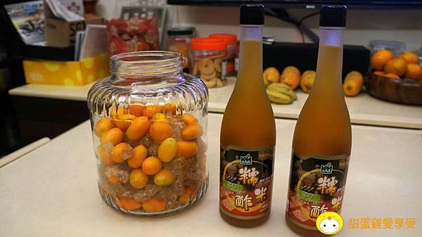 金桔醋10.JPG
