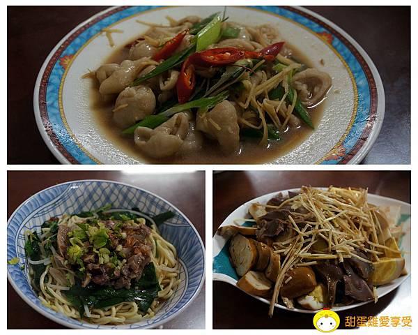 苗栗豬頭肉麵-阿玉麵館12