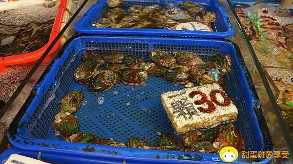 竹圍漁港08.JPG