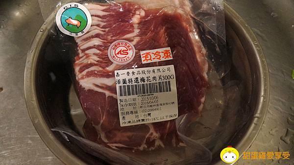 嘉一香活菌豬19.JPG