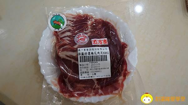嘉一香活菌豬20.JPG