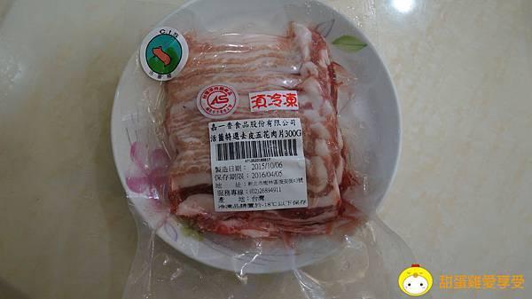 嘉一香活菌豬21.JPG