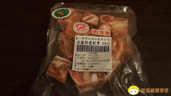嘉一香活菌豬34.JPG