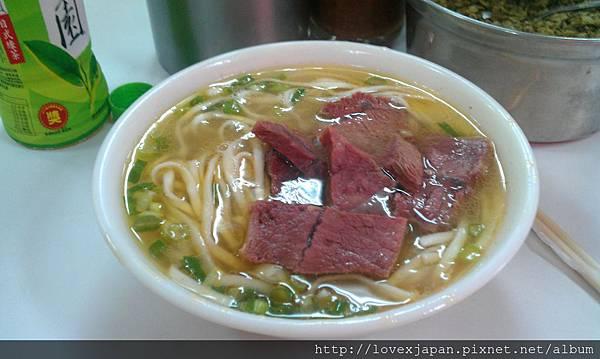 7.10.12 王記牛肉麵