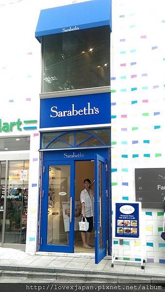 代官山 Sarabeth's