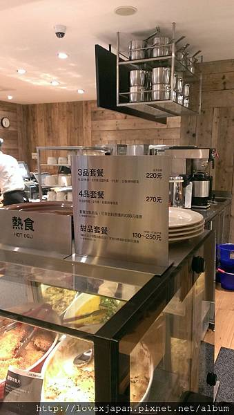 MUJI Cafe & Meal