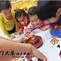 兒童功夫夏令營-茶與武藝的對話
