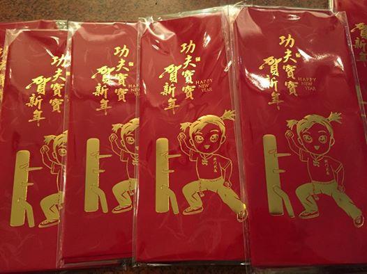 【韓門武學文創商品】:韓門功夫寶寶紅包袋