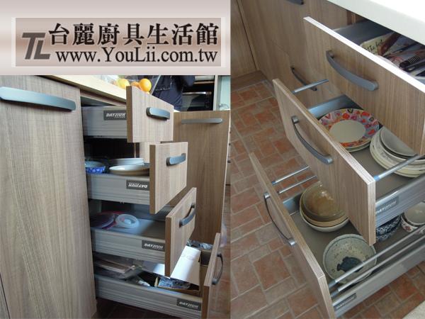 廚具案例分享-收納鎂鋁抽&復古把手
