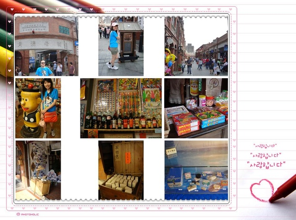 三峽老街店面.jpg