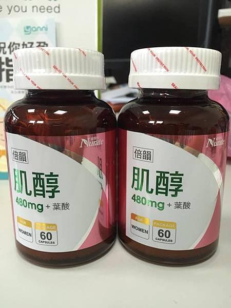 養卵方法肌醇葉酸.jpg