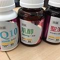 助孕維他命 肌醇、聖潔莓、Q10