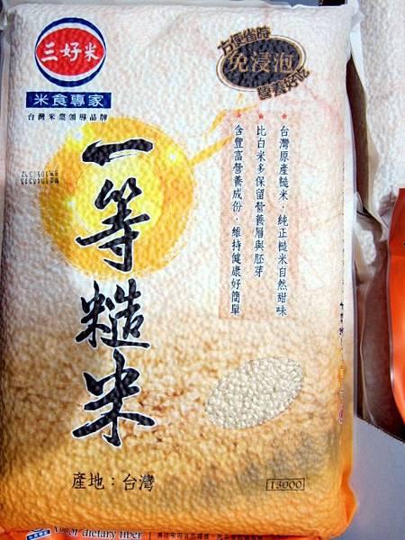 妊娠糖尿病飲食糙米