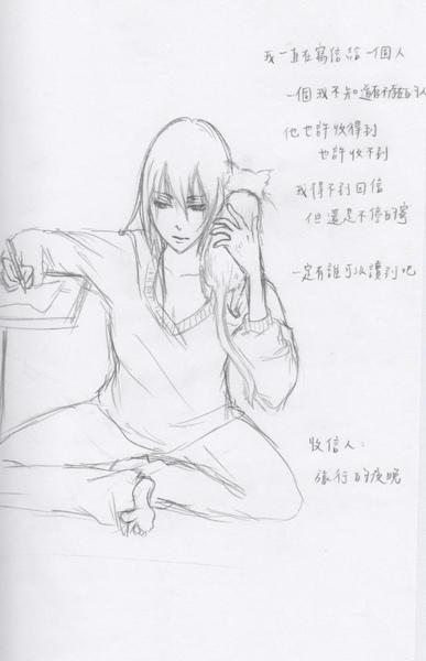 吾夜(男)01.jpg