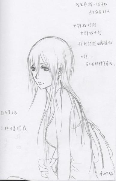 吾夜(女)--10.jpg