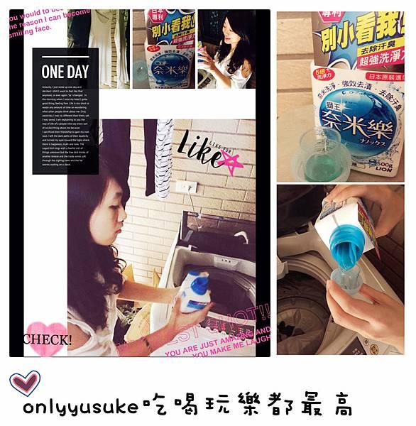 (分享)♥日本每兩秒賣出一包的〔LION獅王奈米樂超濃縮洗衣精〕超強洗淨力,洗後不殘留,各種衣物都適用