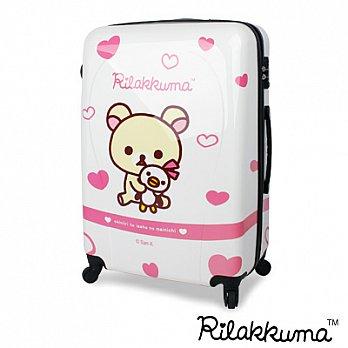 拉拉熊行李箱
