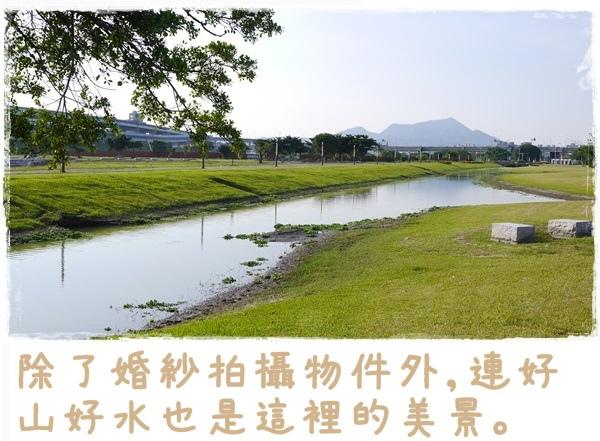 大台北都會公園8