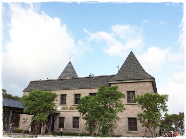 頭城城堡咖啡二館