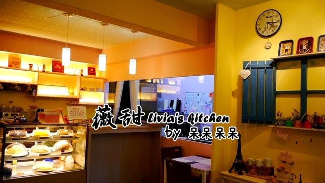 薇甜Livia's kitchen