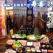 壽喜菜Shabusai