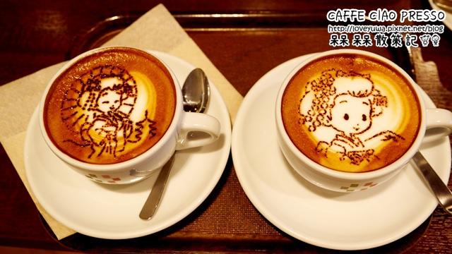CAFFE CIAO PRESSO京都限定舞妓咖啡