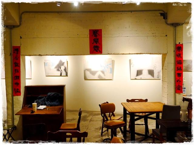 藝。風巷 art alley coffee uniqlo拍攝場景
