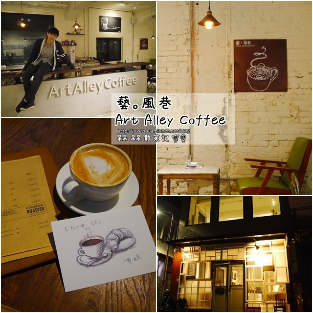 藝。風巷 art alley coffee uniqlo拍攝場景
