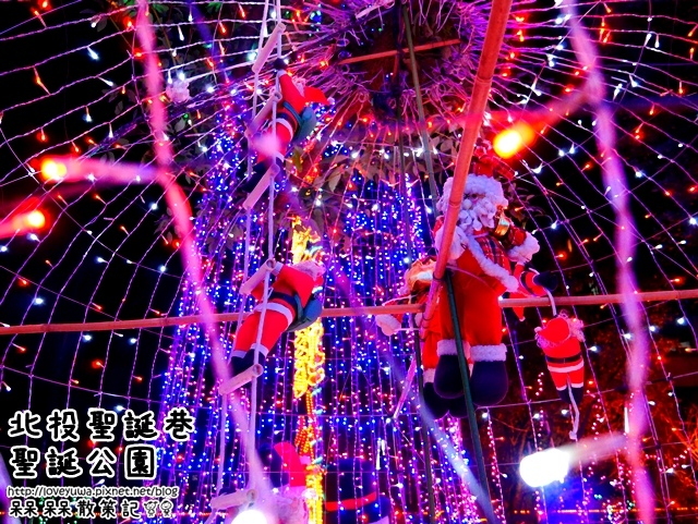 北投聖誕巷聖誕公園