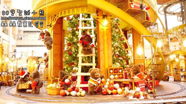 -80隻聖誕小熊-置地廣場 (20).JPG