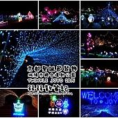 京都聖誕節裝飾城陽市總合運動公園