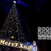 京都車站周邊聖誕節燈飾AEON MALL京都燈飾