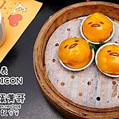 蛋黃哥-點心代表