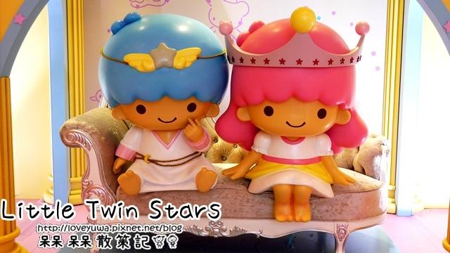 屯門市廣場 – Little Twin Stars星之傳說