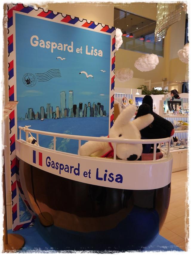 麗莎和卡斯柏Gaspard et Lisa統一阪急新年主題佈置
