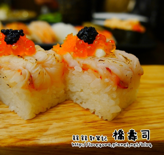 橋壽司永和頂溪站美食