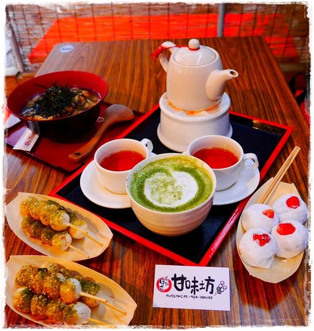 陽明山竹子湖賞海芋日式茶點甘味處
