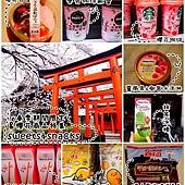 日本期間限定商品和零食甜點春季櫻花商品櫻花甜點