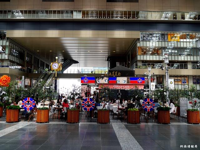 2016柯南咖啡廳