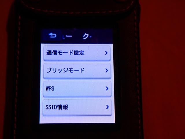 1 to 10 日本 WiFi機