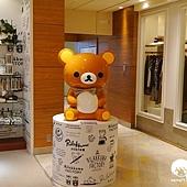 天王寺期間限定拉拉熊概念店