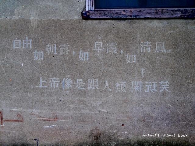 殷海光故居