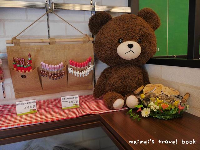小熊學校快樂廚房The Bears' School Kitchen