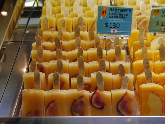 n.o14十四味時尚冰菓