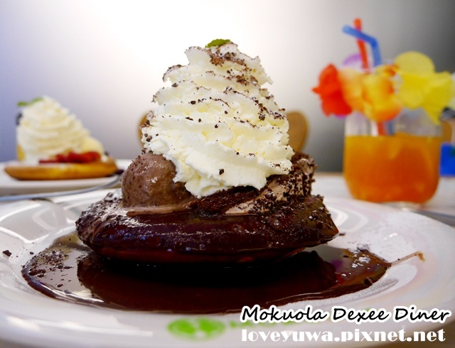 MOKUOLA Dexee Diner