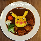 Fun Curry
