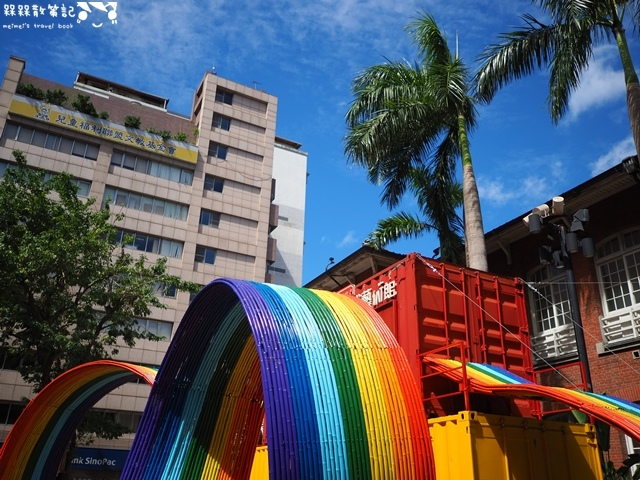 台北當代藝術館-彩虹連結