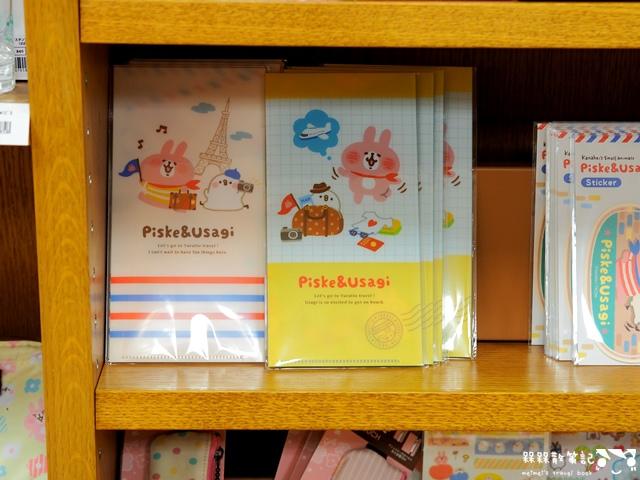 卡娜赫拉的小動物書店
