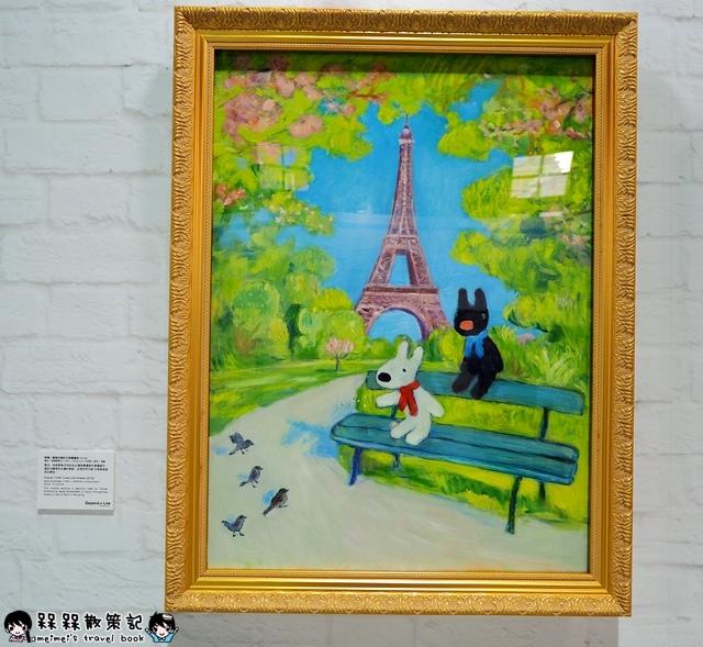 麗莎和卡斯柏 我的小巴黎特展